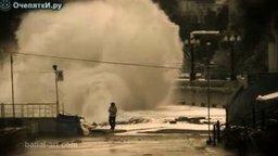 Лёд и шторм в Ялте смотреть видео - 3:30