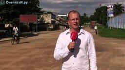 Чуть не сбили корреспондента смотреть видео прикол - 0:10