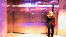 Смотреть Это не лифт что ли?