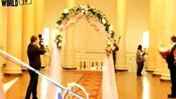 Смотреть Позор на свадьбе