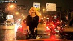 Неудержимая блондинка в пробке смотреть видео прикол - 1:03