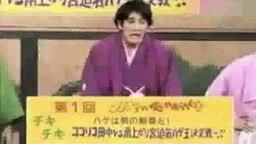 Смотреть Мужское наказание по-японски