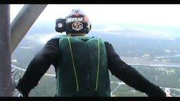 Захватывающий прыжок смотреть видео - 3:23