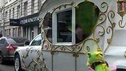 Современная свадебная карета смотреть видео прикол - 1:12