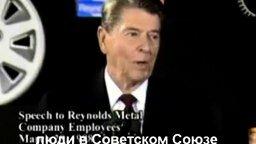 Смотреть Анекдот про СССР