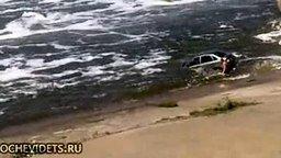 Смотреть Проворонил свою машину
