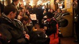 Продиджи в метрополитене смотреть видео - 1:50