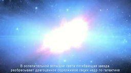 Вся история Вселенной смотреть видео - 10:42