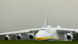 Взлёт самолёта АН-225 смотреть видео - 3:49