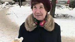 Неадекват бабуля