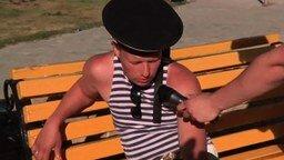 Смешной моряк смотреть видео прикол - 1:14