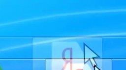 Правильная реклама Internet Explorer смотреть видео прикол - 0:30