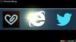 Честно про Internet Explorer смотреть видео - 1:06
