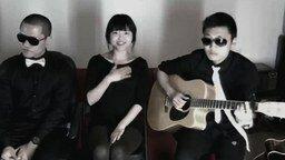 Акустическая версия Gangnam Style смотреть видео - 4:17
