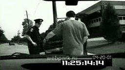 Смотреть Поссал на полицейского