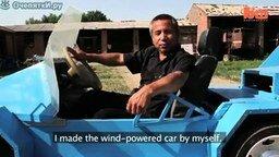 Смотреть Самодельный ветряной автомобиль