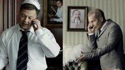 Смотреть Байки Витяя Януковича