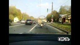 Смотреть Пепелацц на дороге