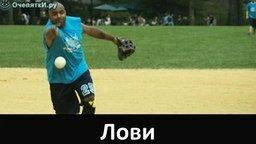 Смотреть Караоке по-русски 5