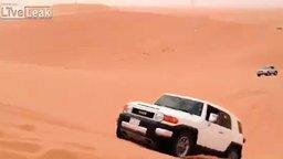 Переворот в пустыне