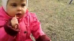 Дать пять, малышка! смотреть видео прикол - 0:05