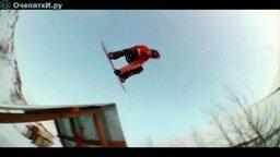 Смотреть Сильный стиль на сноуборде