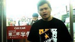 Тайваньская магия смотреть видео - 0:26