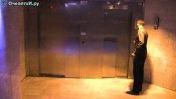 Мафиозный розыгрыш в лифте смотреть видео прикол - 1:12