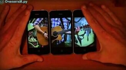 Смотреть Музыкальный клип на трёх айфонах