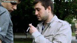 Так похоже на курильщика смотреть видео прикол - 1:26