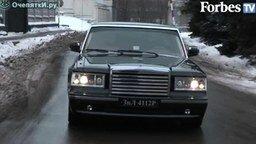 Смотреть Лимузин для президента