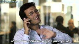 Смотреть Еврейская реклама с участием Путина