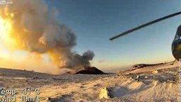 Камчатка и её вулканы смотреть видео - 2:07