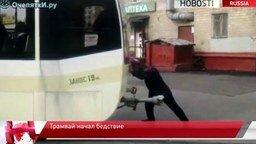 Смотреть В Новосибирске всё плохо