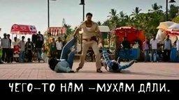 Угарный перевод индийского кино смотреть видео прикол - 5:42