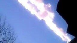 Смотреть Взрыв в Челябинскe