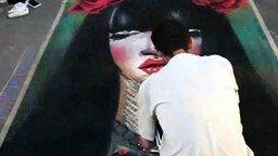 Красочный рисунок на асфальте смотреть видео - 2:53