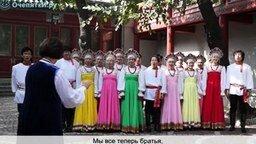Китайские народные песни на русском смотреть видео - 2:59