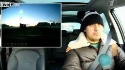 Реакция на метеорит смотреть видео - 0:10