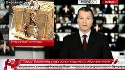 В ОМОНе обнаружены гоблины смотреть видео прикол - 2:42