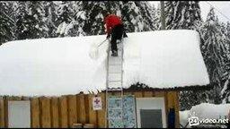 Моментальная чистка снега с крыши смотреть видео прикол - 0:33