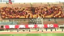 Смотреть Крутые азиатские болельщики