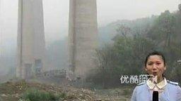 Смотреть Подрыв трёх башен