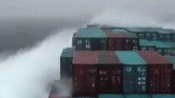 Суровая вода в шторм смотреть видео - 2:32