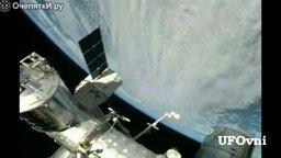 Смотреть НЛО на Земной орбите