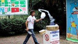 Смотреть Продавец сахарной ваты 99 уровня