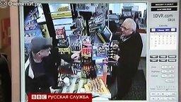 Грабитель-джентельмен смотреть видео прикол - 1:06
