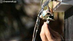 Смотреть Удивительный опыт с водой и вибрациями
