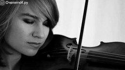 Смотреть Лирическая скрипка