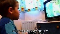 Как влияет телевидение на ребёнка смотреть видео прикол - 3:51